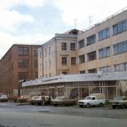 """""""ИТ Финанс"""" приобрел имущество завода Козицкого"""