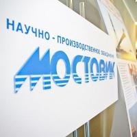 """Энергетики взыскали с омского """"Мостовика"""" семь миллионов за отопление океанариума"""
