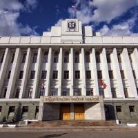 В правительстве Омской области будут сокращены 10 процентов сотрудников