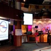 Союз предпринимателей отметил 20-летний юбилей