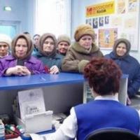 Начальница почты в омском селе крала деньги у пенсионеров