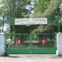 Омских школьников примет академия технического творчества
