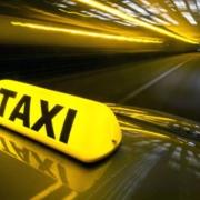 На такси в аэропорт