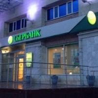 Сбербанк признан одной из самых  быстроразвивающихся компаний Омска