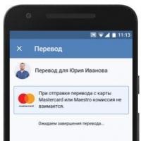 ВТБ24 и «МультиКарта» обеспечат эквайринг денежных переводов ВКонтакте