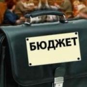 """Бюджет Омска на 2014 год назвали """"нищенским"""""""