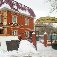 Омские приставы за миллионный долг арестовали  гранитные плиты