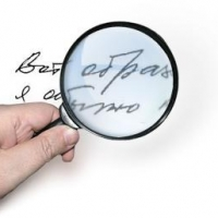 Проверка достоверности документа по почерку или подписи