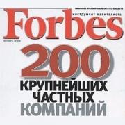 Шишов обогнал Сутягинского в списке Forbes