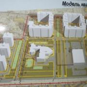 В Порт-Артуре построят новый жилой квартал