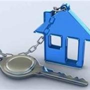 Особенности сделки срочного выкупа квартир