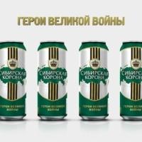 """Антимонопольщики не будут наказывать омские СМИ за новости о """"геройском"""" пиве"""
