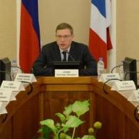 В правительстве Омской области сократили шестерых