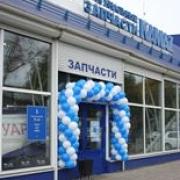 """Открытие магазина """"Оригинальные запчасти КАМАZ"""""""
