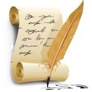 Красивые статусы в стихах на любой случай
