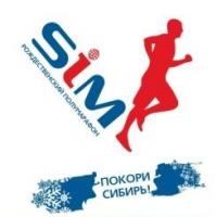Рождественский полумарафон приостановит движение в центре Омска
