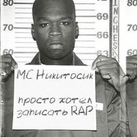 23-летний омич ограбил студию звукозаписи, а назавтра вернулся на место преступления