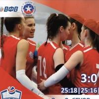 Омские волейболистки поднялись на три ступени на чемпионате России