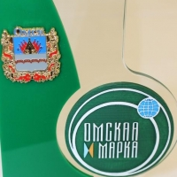 Мэрия приглашает предпринимателей на выставки «Омская марка» и «Инновации года»