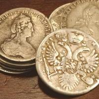 Коллекционирование монет царской России