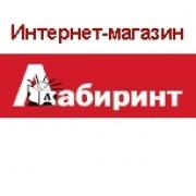 "Интернет магазин  ""Лабиринт"" приглашает!"