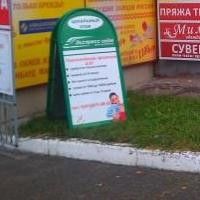 Центр Омска избавили от 120 незаконных рекламных штендеров