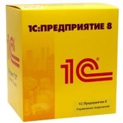 Обновление программ 1С Предприятие 8, 8.2.