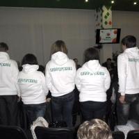 Омские студенты получат стипендии за вахту в интернете