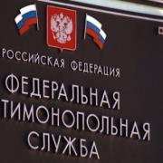 """Омское министерство экономики выбрало неправильный """"Ориентир"""""""
