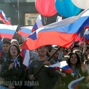 Митингу в честь народного единства погода не помешала