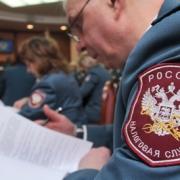 Омская налоговая собрала более 100 миллионов за имущество