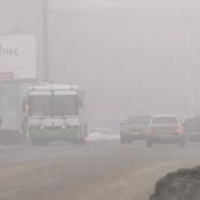 Туман и понижение температуры ожидают Омск на выходные