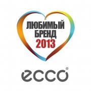 ECCO снова стала любимой обувью россиян