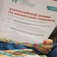 Директоров школ Омска отправят учиться