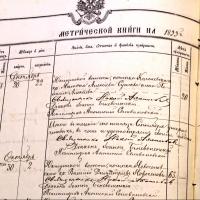 Омичи могут составить генеалогическое древо своей семьи в областном архиве
