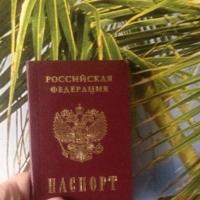 Омскую прописку с начала года сменили почти 24 тысячи человек