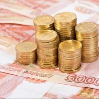 Омскую область ожидает получение бюджетного кредита - более 12 миллиардов рублей