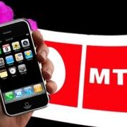 Компания МТС открыла флагманский салон