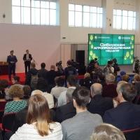 В Омской области подвели итоги «Сибирской агропромышленной недели»