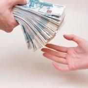 Молодым предпринимателям Прииртышья предлагают 200 тысяч рублей