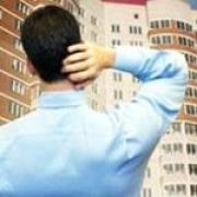 Областные власти возьмут на контроль деятельность управляющих компаний
