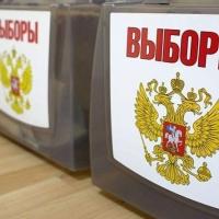 Официально о досрочных выборах губернатора Омской области объявят уже завтра
