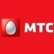 Выручка Группы МТС выросла во втором квартале 2013 года на 5% до 97,5 миллиарда рублей