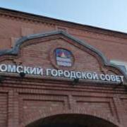 Депутаты Горсовета разделили ответственность