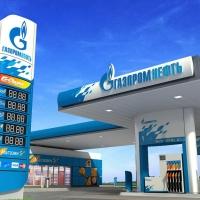 Бензин на АЗС «Газпромнефть» подорожал на 30 копеек обосновано