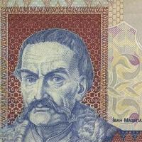 Валюты и валютные колебания