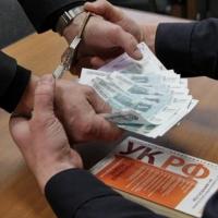 В Омске за взятку арестован следователь областного УМВД