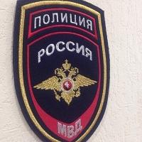 В Омске совершались кражи под видом борьбы с наркотиками