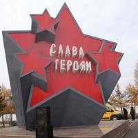 В преддверии юбилея Победы в ВОВ омскую звезду «Славу Героями» переносить не будут