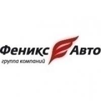 """Выгода до 120 000 рублей на Citroen C4 седан в """"Феникс-Авто"""""""
